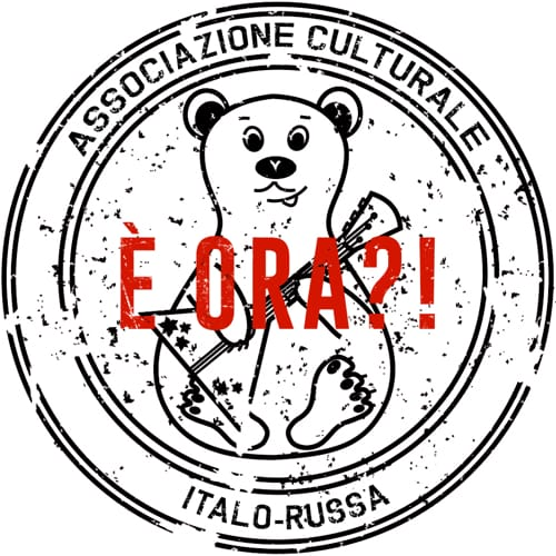 Associazione Culturale Italo-Russa È Ora?!