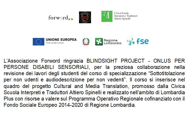 Un ringraziamento a Blindsight Project!
